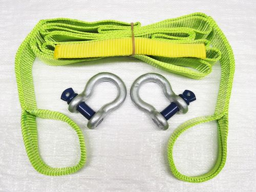 Tow Strap with Shackles 50MM 4.5M 5 Ton (Heavy Duty High Visibility Rope Strop Towing)